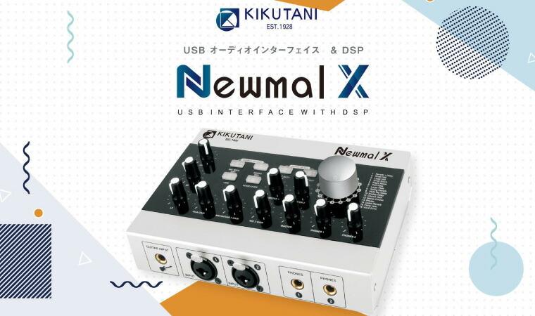 KIKUTANI Newmal X USB