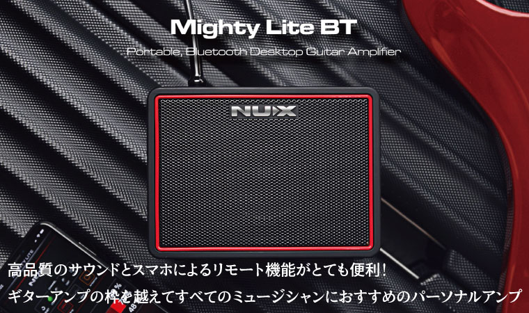 NUX Mighty Air ワイヤレス ギターアンプ