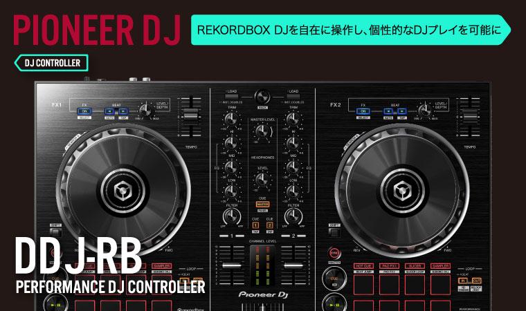 Pioneer DDJ-RB