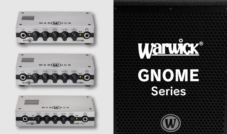 Warwick GNOME
