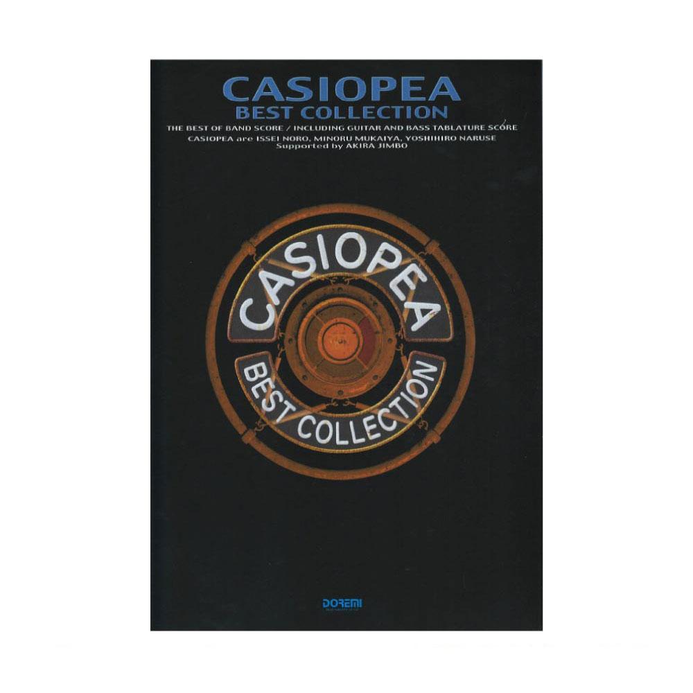 バンドスコア カシオペア ベストコレクション 復刻版 ドレミ楽譜出版社