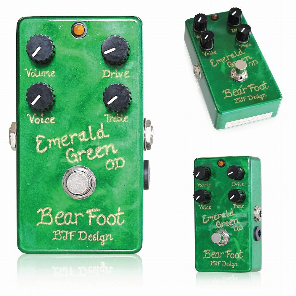 Bearfoot Guitar Effects Emerald Green Overdrive オーバードライブ エフェクター