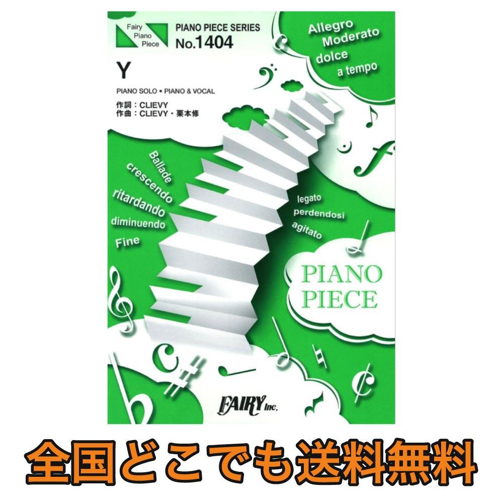 PP1404 Y C&k ピアノピース フェアリー