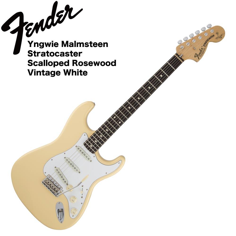 Fender Yngwie Malmsteen Stratocaster RW VWT UPGR エレキギター