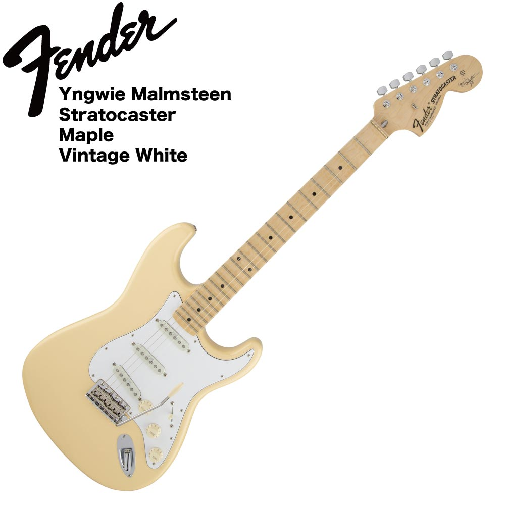 Fender Yngwie Malmsteen Stratocaster MN VWT UPGR エレキギター