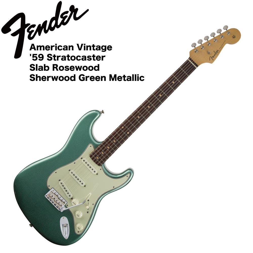 Fender American Vintage '59 Stratocaster RW SHM エレキギター