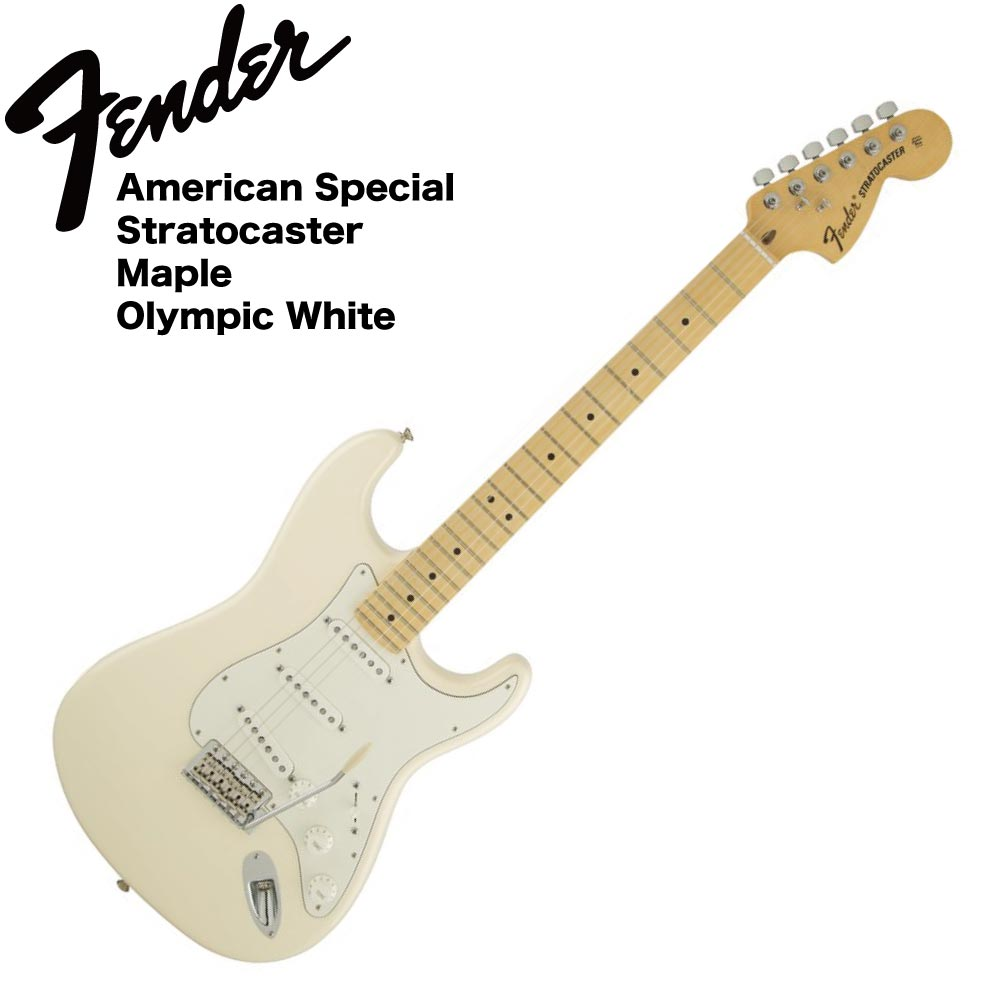 Fender American Special Stratocaster MN OWT エレキギター