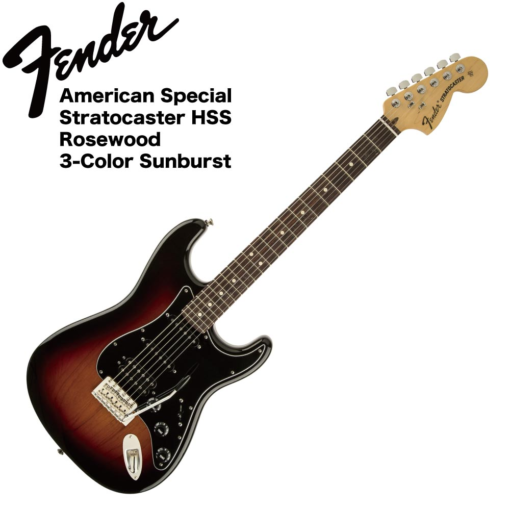 Fender American Special Stratocaster HSS RW 3TSB エレキギター