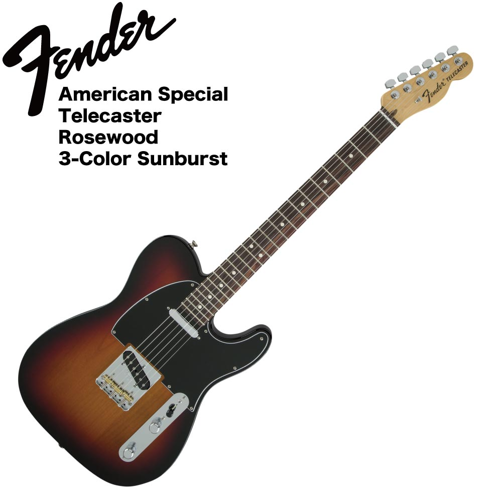 Fender American Special Telecaster RW 3TS エレキギター