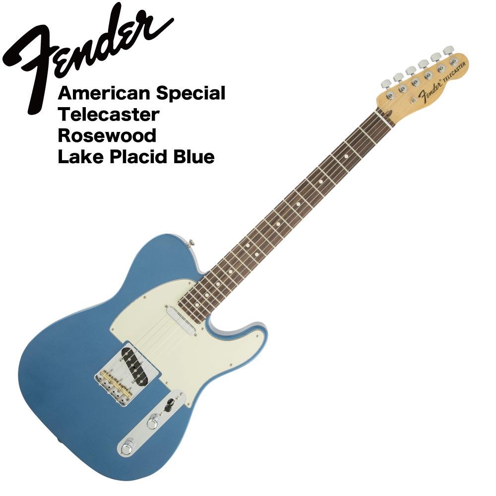 Fender American Special Telecaster RW LPB エレキギター