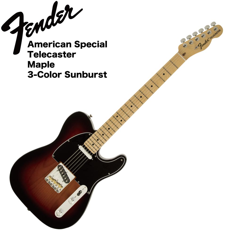 Fender American Special Telecaster MN 3TSB エレキギター