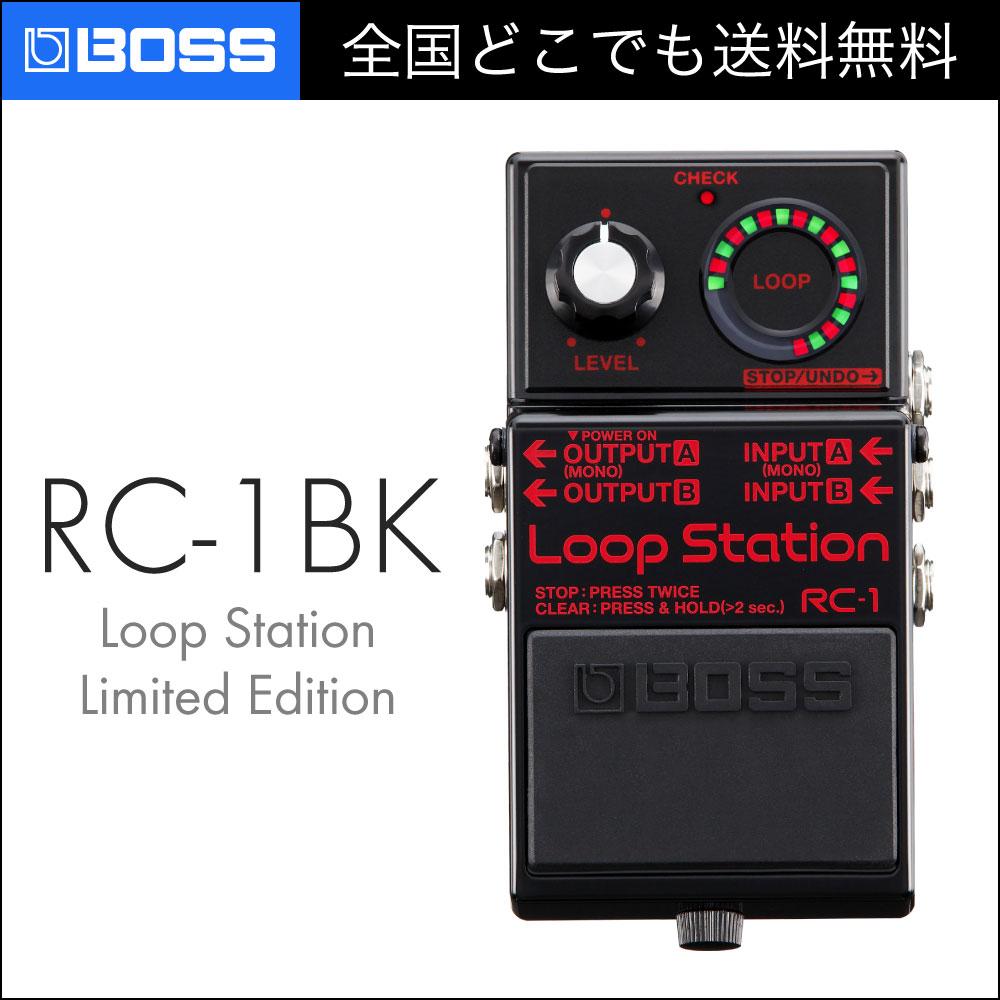 BOSS RC-1BK