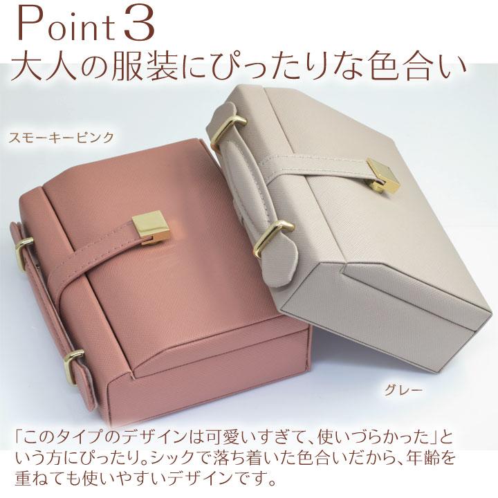 ジュエリーボックス詳細3