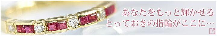 リング(指輪)