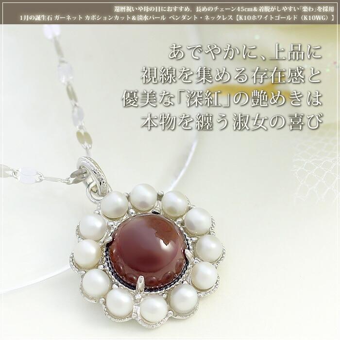 d5adf97a08 胸元を華やかに表情も明るくしてくれるこんなネックレスなら毎日つけたくなっちゃう♪. 還暦祝いや母の日にジュエリー ...
