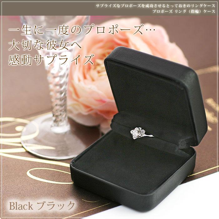 【楽天市場】思い出に残るサプライズなプロポーズを成功さ ...