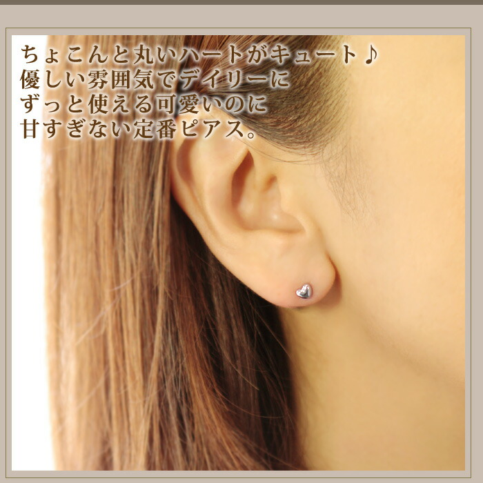 It Is Recommended As A Piercing Newbie S And Second Earring