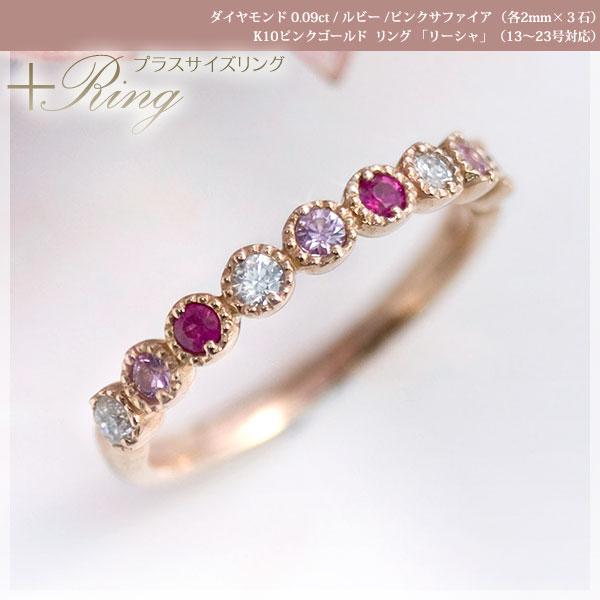 9月の誕生石 サファイア リング(指輪)