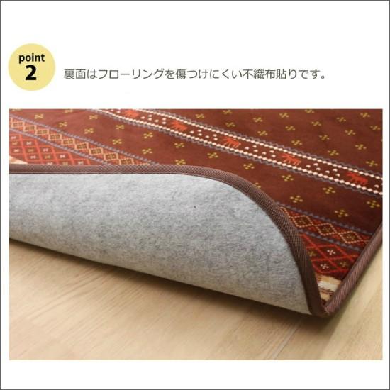 床傷防止 不織布