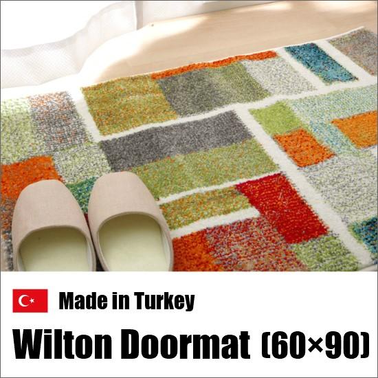 トルコ製 玄関マット 幾何柄