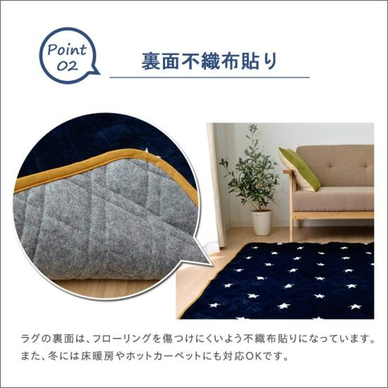 不織布貼り 床キズ防止 床暖房可 ホットカーペット可