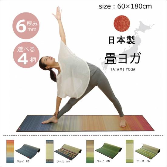 日本製 畳ヨガ ヨガマット デニム 厚み6mm