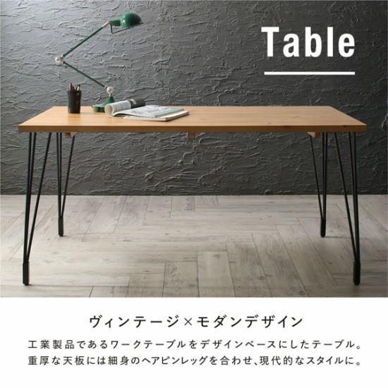テーブル ヴィンテージ モダン