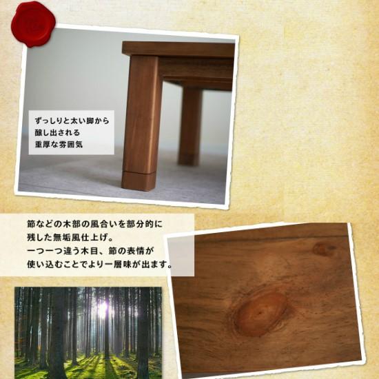 ずっしりと太い脚から醸し出される重厚な雰囲気 節などの木部の風合いを部分的に残した無垢風仕上げ。 一つ一つ違う木目、節の表情が使い込むことでより一層味が出ます。 天然木パイン材のぬくもり