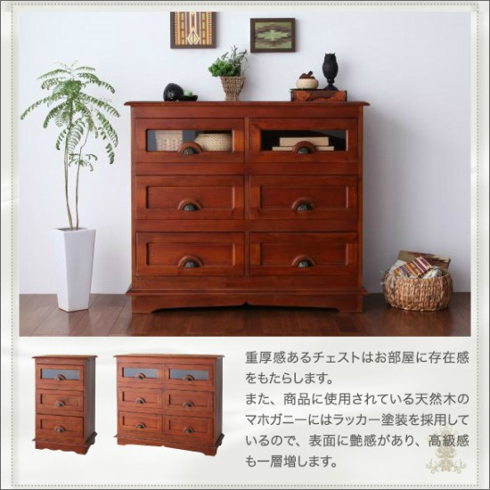 完成品でお届け 重厚感のあるチェストはお部屋に存在感をもたらします。 天然木 マホガニー ラッカー塗装 表面に艶感もあり 高級感