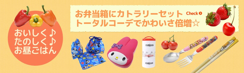 japanese characters goods store