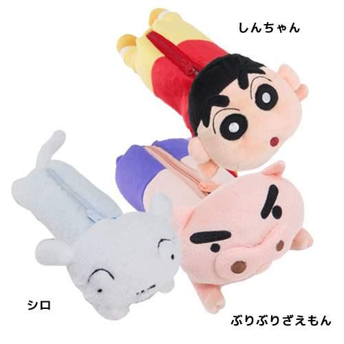 クレヨンしんちゃん ペンケース