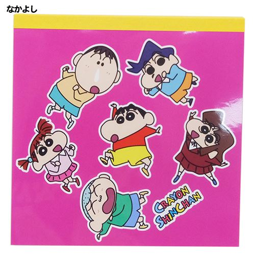 Cinemacollection: Crayon Shin-Chan's Note Book Square Memo