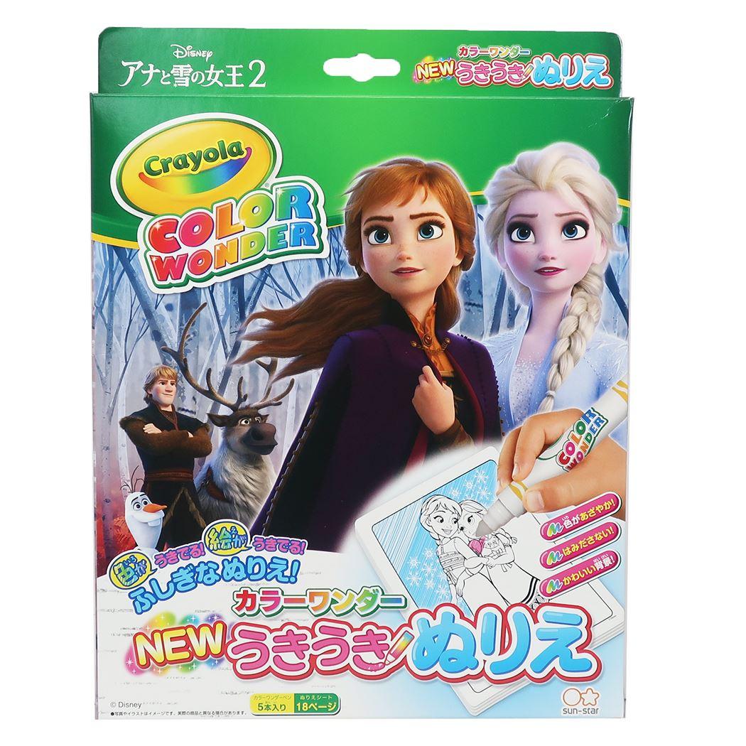 アナと雪の女王2 知育玩具