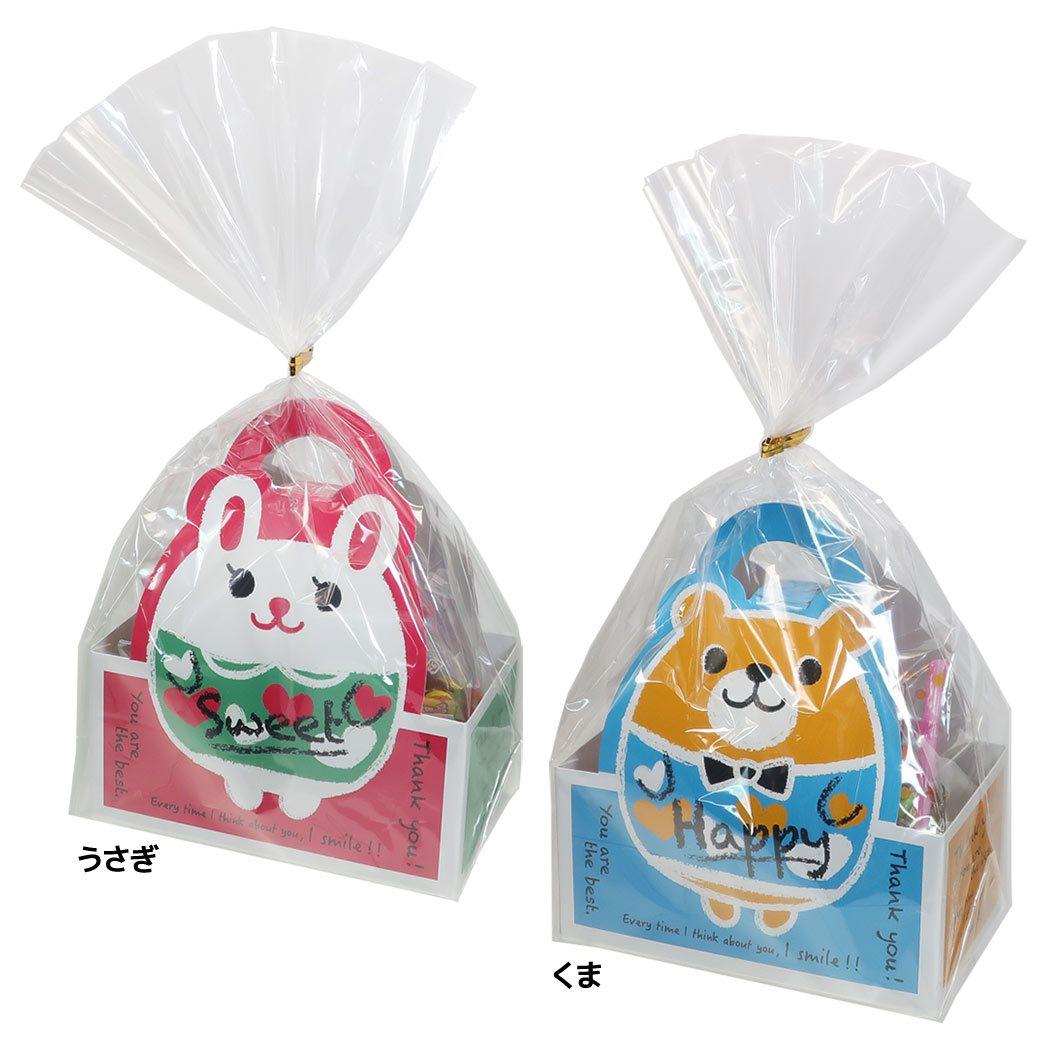 ハッピースイートBOX[お菓子 チョコレート]