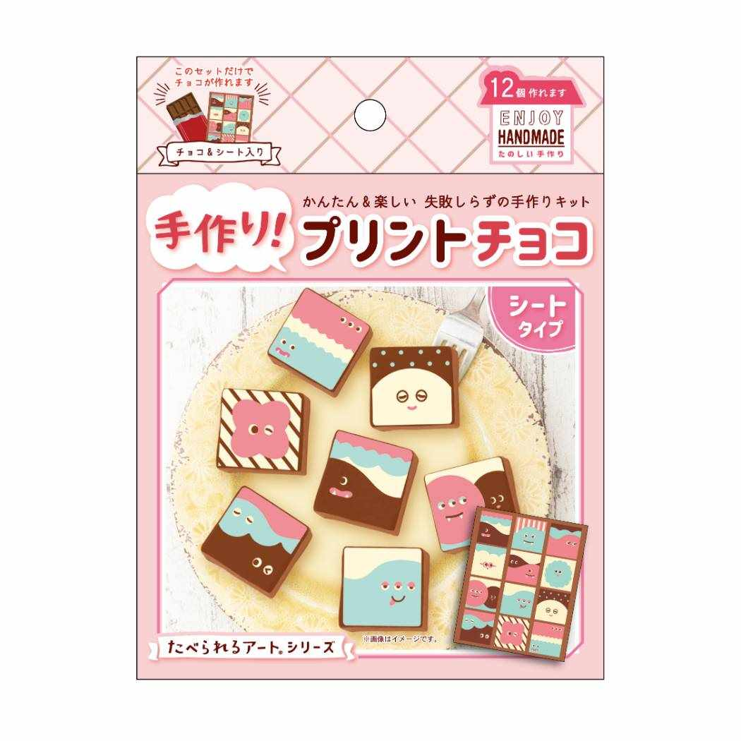 TINTON MONSTER[お菓子 チョコレート]