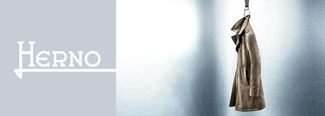 HERNO【ヘルノ】メンズ