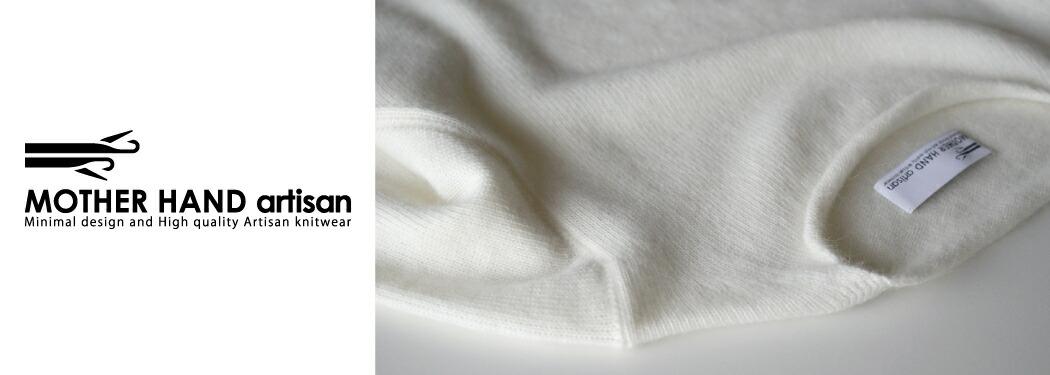MOTHER HAND artisan【マザーハンド アルチザン】メンズ