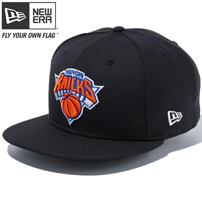 cio-inc  New gills 950 snapback cap NBA custom New York Knicks black ... d45f08cb611