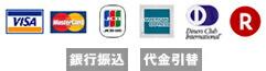 クレジットカード(VISA、Master Card、JCB、AMEX、Diners、Rakuten)、銀行振込、代金引替が可能です。
