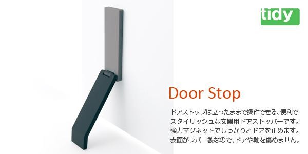 Stylish Front Door For Doorstop Can Alway Doorstep Be Used On Steel Aluminum The Tape Use Bottom And Ground Not Attached To
