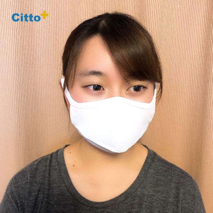マスク着用例1