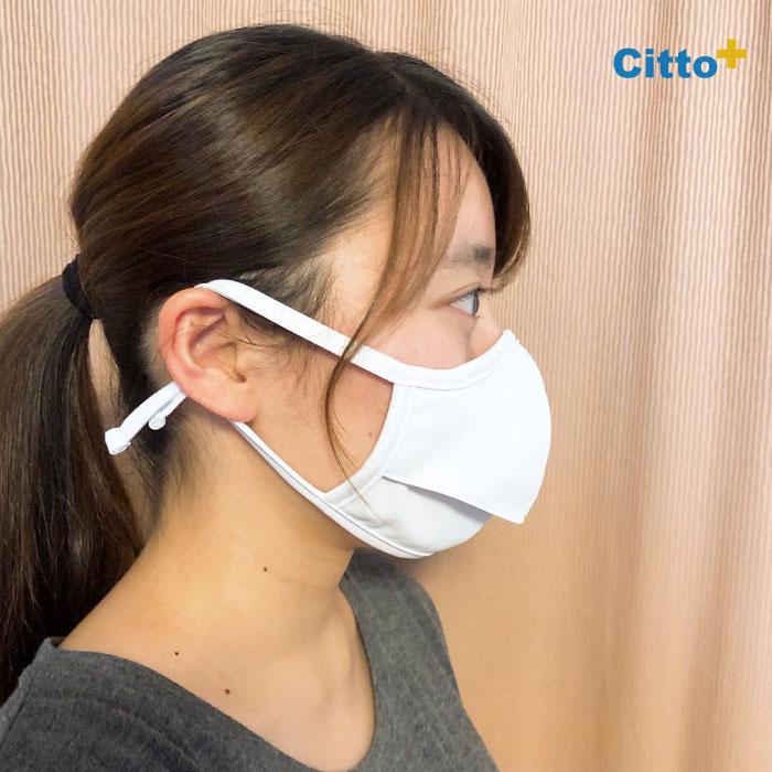 マスク着用例3