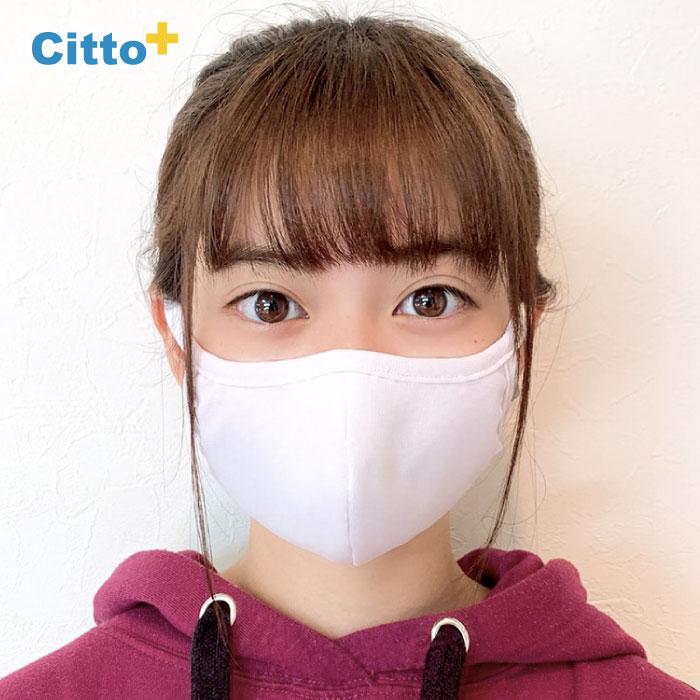 マスク着用例2