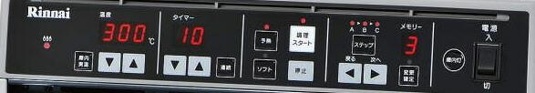 リンナイ RCK-10ASコントロールパネル