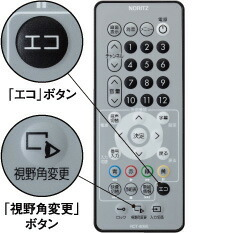ノーリツお風呂テレビ YTVD-1201W-RC