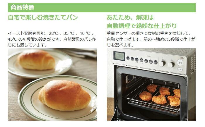 ノーリツ ガスオーブン(卓上タイプ) NLV2401ESV