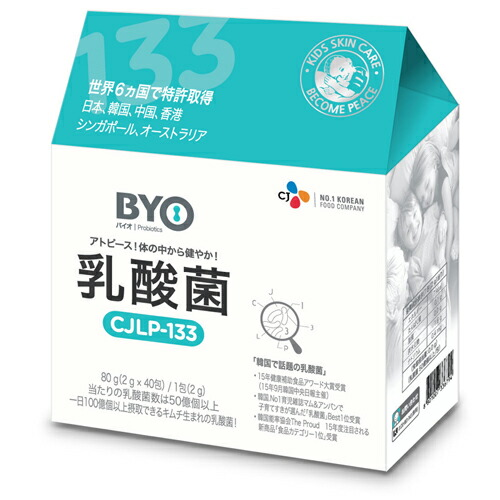 BYO乳酸菌 CJLP133 2gX40包