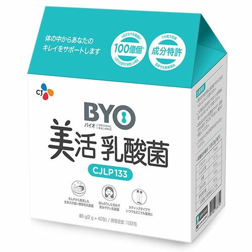BYO美活乳酸菌 CJLP133 2gX40包