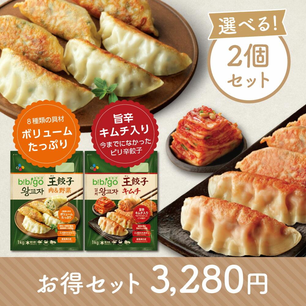 【今だけ1本あたり550円!!】 美酢(ミチョ) モモ 2本セット