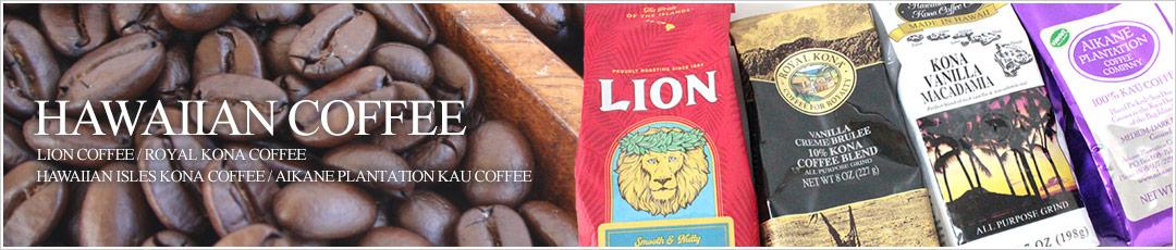 ハワイアンコーヒー